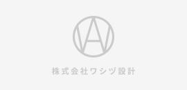 栖吉中学校武道場を掲載いたしました。